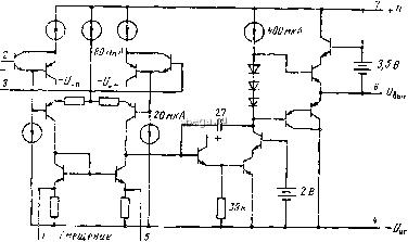 Параметры интегральных микросхем К140УД1А-К140УД1В ...